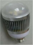 Lampu LED 5 Watt AC